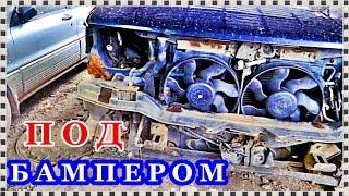 █ Передний БАМПЕР что под НИМ // Mitsubishi Pajero Sport // Under the bumper.