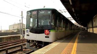 京阪9000系 もみじExpress