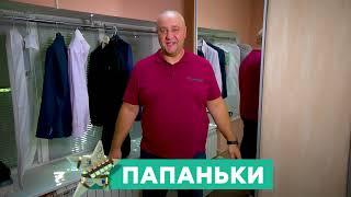 Егор Крутологов поздравляет с Днем рождения лучшего отца! - Папаньки на День отца 2018