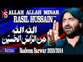 Download Nadeem Sarwar | Allah Allah Min Rasil Hussain | 2013-2014 | اللہ اللہ من راسل حسین MP3 song and Music Video