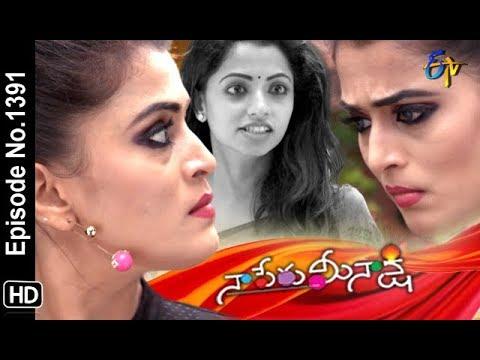 Download Naa Peru Meenakshi | 14th November 2019  | Full Episode No 1391 | ETV Telugu