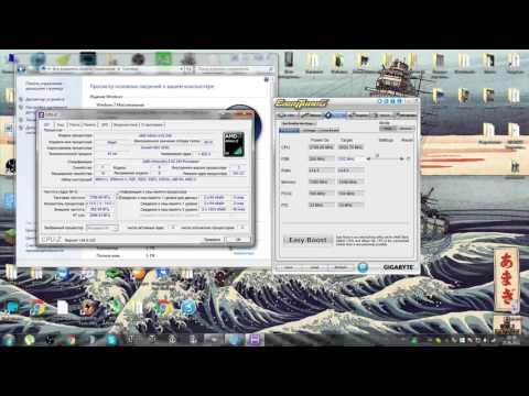 Как разогнать процессор AMD через Windows