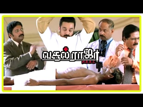 vasool raja mbbs kamal sneha prabhu download hd torrent