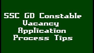 How to Apply Online for SSC GD Constable Application 2017?