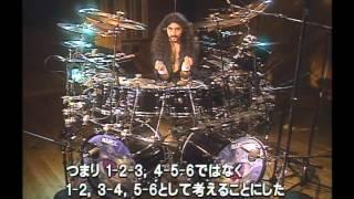 Double bass drums triplets - Progressive Drum Concepts [MIKE PORTNOY]