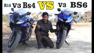 2020 Yamaha R15 V3 BS6 VS R15 V3 BS4 Whats Is New Diffrence In Features