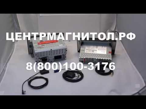 Как подключить GPS антенну штатной магнитолы