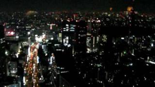 New York Bar and Grill - Park Hyatt Tokyo
