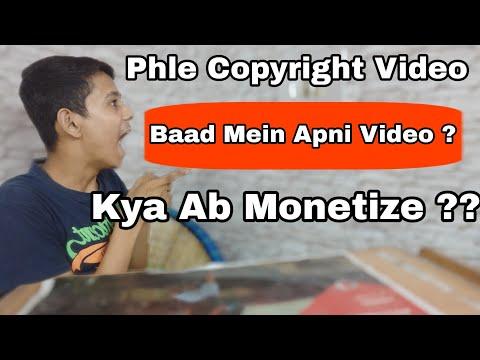 Youtube Monetization Update: Phle Copyright Strike Video Phir Original Content Kya Monetize Hoga ? |