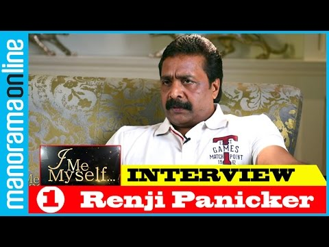 Renji Panicker | Exclusive Interview | Part 1 | I Me Myself | Manorama Online