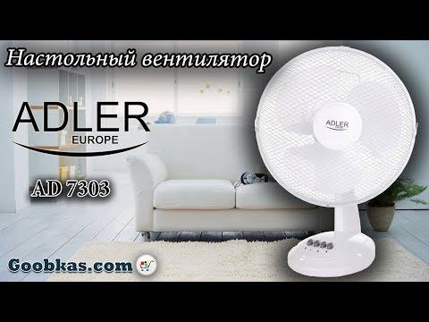 Настольный вентилятор Adler AD 7303