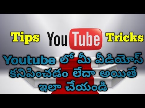 how to get more views on youtube in telugu|seo tips tricks 2018
