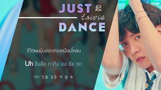 [THAISUB] J-Hope | BTS (방탄소년단) - Trivia 起 : Just Dance
