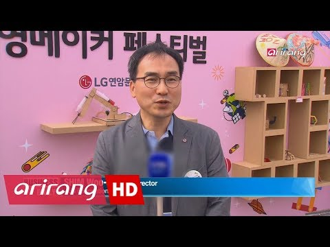 [Business Daily] Ep.650 - Cordless vacuum market  / Makers movenent _ Full Episode