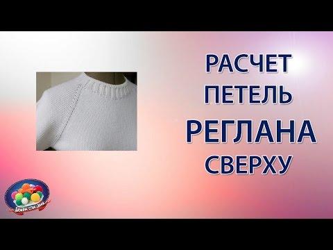 Как связать пуловер мужской спицами для начинающих