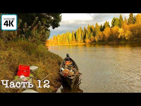 Экспедиция по горным рекам(ч.12) | Возвращаемся в избу | Все брошено, пропали хозяева | Малосол рыбы