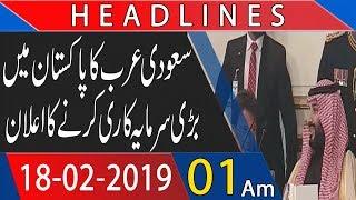 Headline | 1:00 AM | 18 February 2019 | UK News | Pakistan News