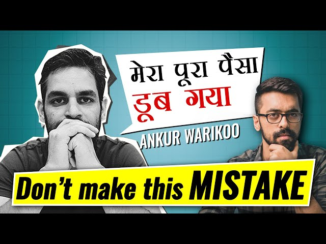 BIGGEST MISTAKES to avoid while investing stock market, & more ft. @warikoo