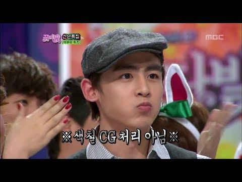 [Flowers] 2PM, 2AM, Sistar, 4minute, Brown Eyed Girls, #04