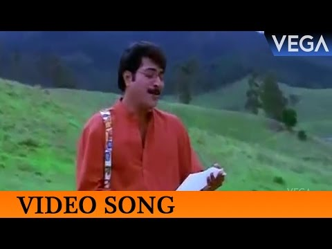 Ponnambal Video Song || Harikrishnans Movie Scenes