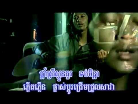 HSP Karaoke   Dom Neng Sne by Korng Piseth