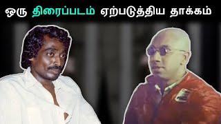 நூறாவது நாள் - Impact Created by this Movie | Nooravathu Naal | Auto Shankar | Comali Talks