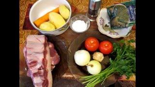 видео Как приготовить шурпу из говядины в домашних условиях