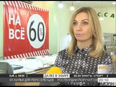 В Краснодаре ювелирный салон «Изумруд» продлил распродажу украшений