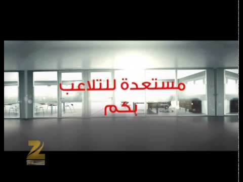 Corporate Premiere on Zee Aflam thumbnail