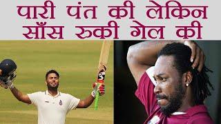 Rishabh Pant 116 runs in 38 balls ( 8X4,12X6 ), 2nd fastest century in T20 history| वनइंडिया हिंदी