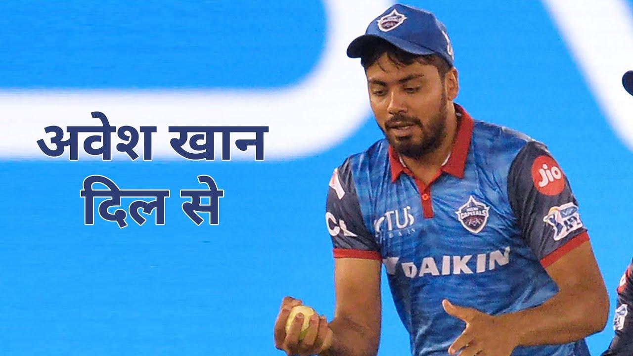 IPL 14 : धोनी-विराट का विकेट लूंगा! पहला Interview