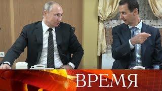 Президент Сирии Башар Асад: Москва протянула руку помощи Дамаску в самый трудный момент.