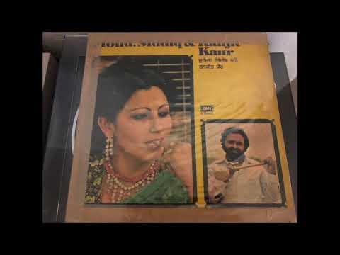 Mohd Siddiq & Ranjit Kaur (1982) Full Album [Vinyl Rip]