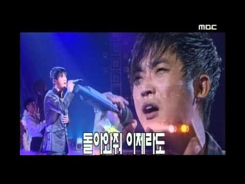 Ahn Jae-wook - Forever, 안재욱 - 포에버, MBC Top Music 19970517