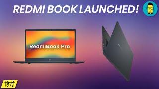 [हिंदी] Redmi Book Pro & Redmi Book E-Learning Edition Launched - Specs & Pricing!