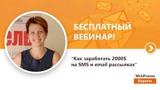 Email Copywriter ЗАРАБОТОК В ИНТЕРНЕТЕ! Автоматическая система заработка на Email рассылках!