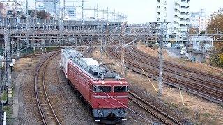 2018/12/02 【マヤ50-5001 回送】 EF81-97 田端信号場