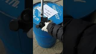 국산 드럼통오프너 와따 사용방법