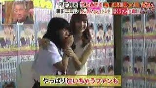 藤田ニコル にこるんはモデルの 神!イベントで神対応! 嬉しさに泣いてしまうファン