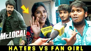 Sivakarthikeyan's Mr.Local Public Review"