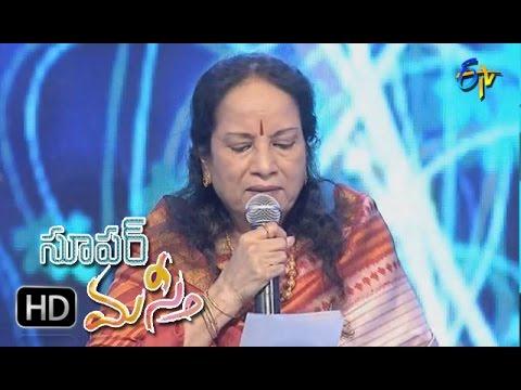 Oka Brindavanam Song | Vani Jairam,Performance | Super Masti | Guntur | 9th April 2017 | ETV Telugu