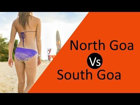 South Goa Vs North Goa - गोवा जाने से पहले जरूर देखे