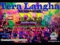 तेरा लहंगा सै बड़ा महंगा | Haryanavi D.J song 2017| Tera Langa se mahanga|  | Singer - D.K guru Mp3