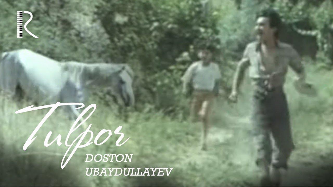 Doston Ubaydullayev - Tulpor (Tangalik bolalar filmidan)