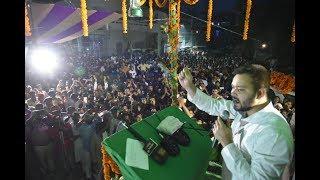 पटना से तेजस्वी यादव और शेखर सुमन की सुशांत सिंह राजपूत केस को लेकर प्रेसवार्ता LIVE देखें