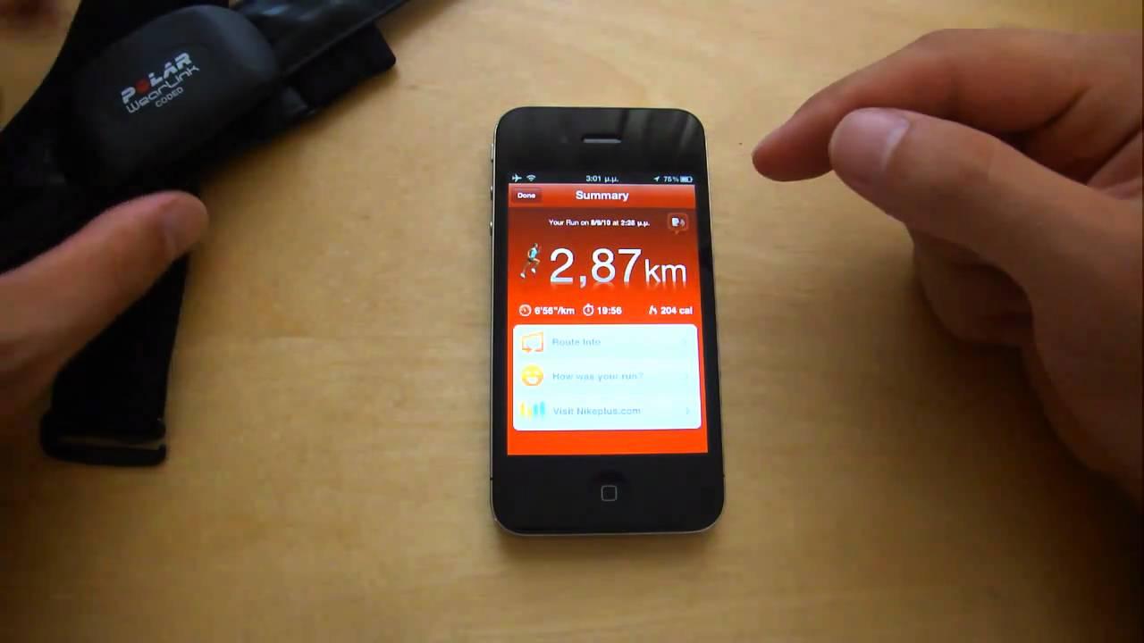 Nike+ GPS iPhone App review   pestaola.gr - YouTube