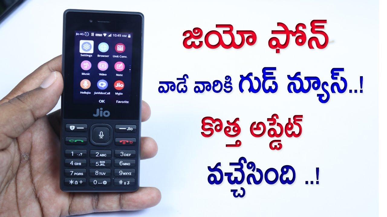 jio phone play store download videos telugu