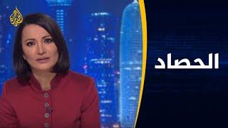 🇸🇩 الحصاد - المجلس العسكري رد.. ماذا بعد؟