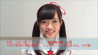 【自己紹介】 2015年8月21日新潟市みなとぴあ(歴史博物館)前広場での...