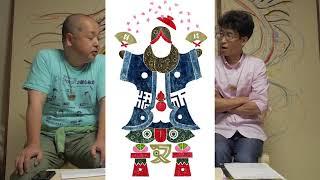 <TAG>通信[映像版]#20-2「情報編 イベント等紹介」(2018.5)